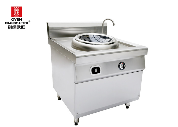 Big Single Head Commercial Induction Range Wok Cooker , Wok Diameter 700mm